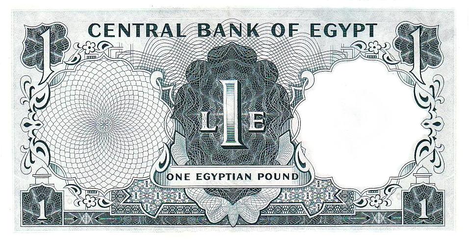 Nouvelle baisse du déficit commercial en Égypte