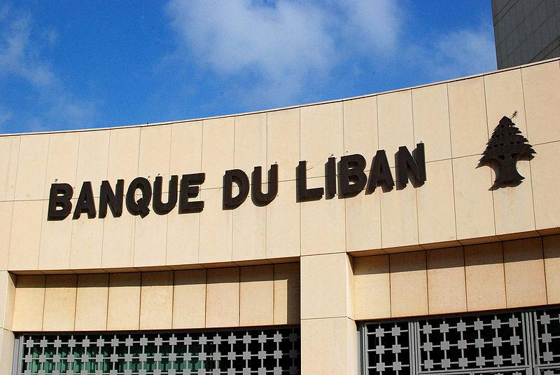 Liban : La crise du COVID-19 est-elle en train d'accélérer la nécessaire réforme de la dette nationale ?