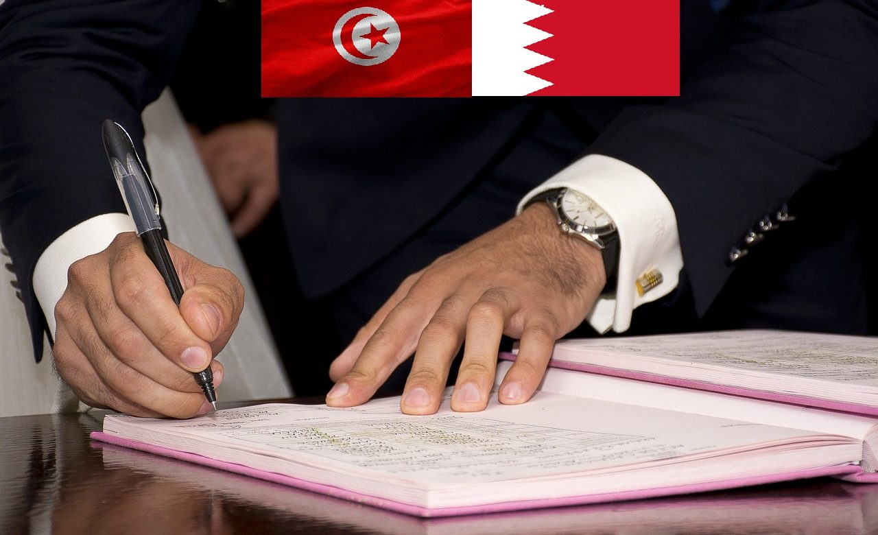 Des accords économiques signés entre la Tunisie et le Bahreïn