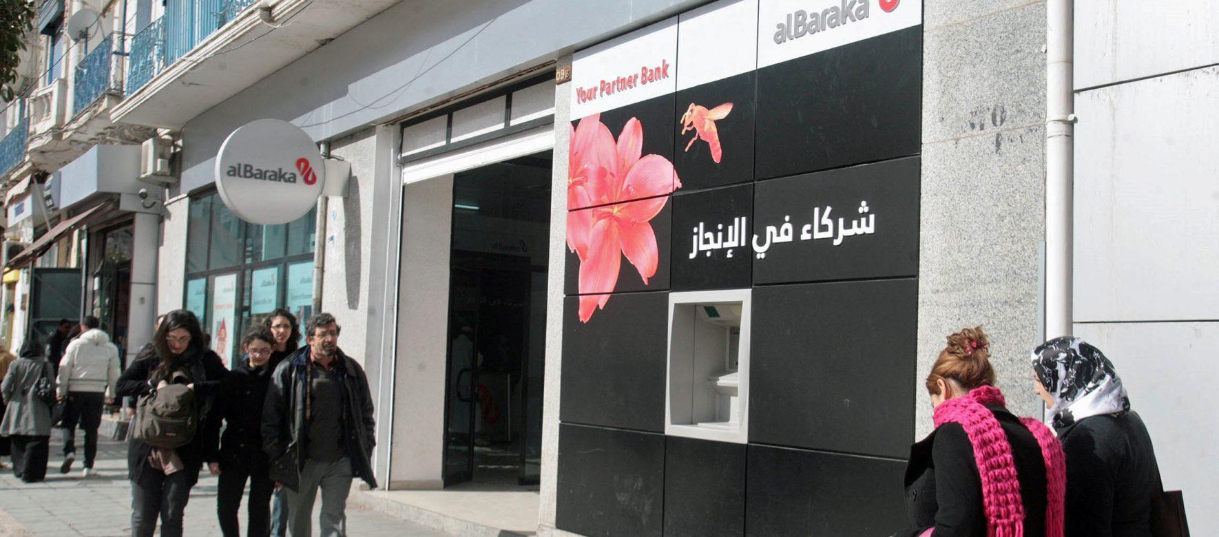L' Algérie voit ses réserves de change fortement reculer
