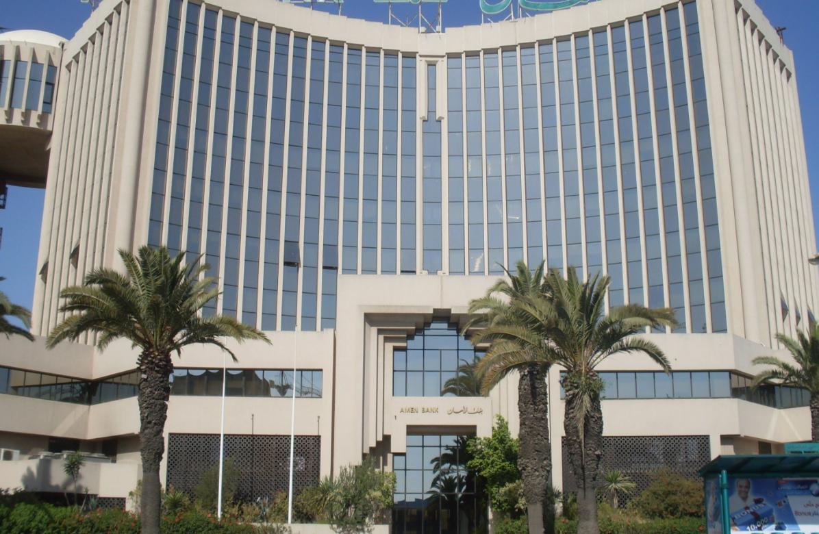 La Tunisie et la Chine entament un partenariat bancaire