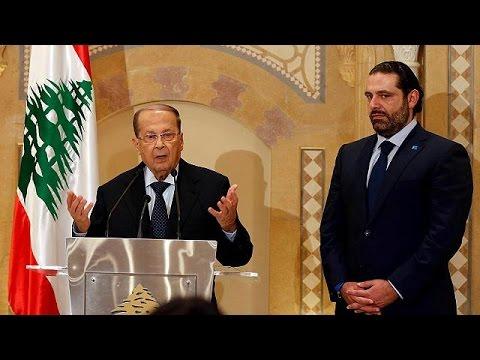 Liban : Quel bilan politique pour le tandem Aoun – Hariri?