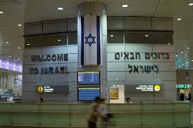 The 3rd million tourists arrived in Israel 2