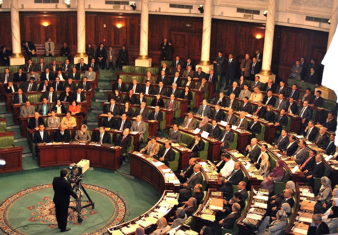 Tunisie : L'Assemblée des Représentants du Peuple a adopté le Projet de Loi de Finances 2020