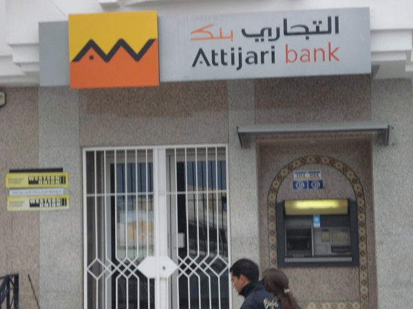 "Tunisia : Attijari bank launches ""WeBank"" targeting the connected population"