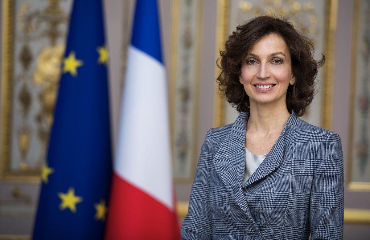 Portrait d'Audrey Azoulay nommée à la direction générale de l'UNESCO