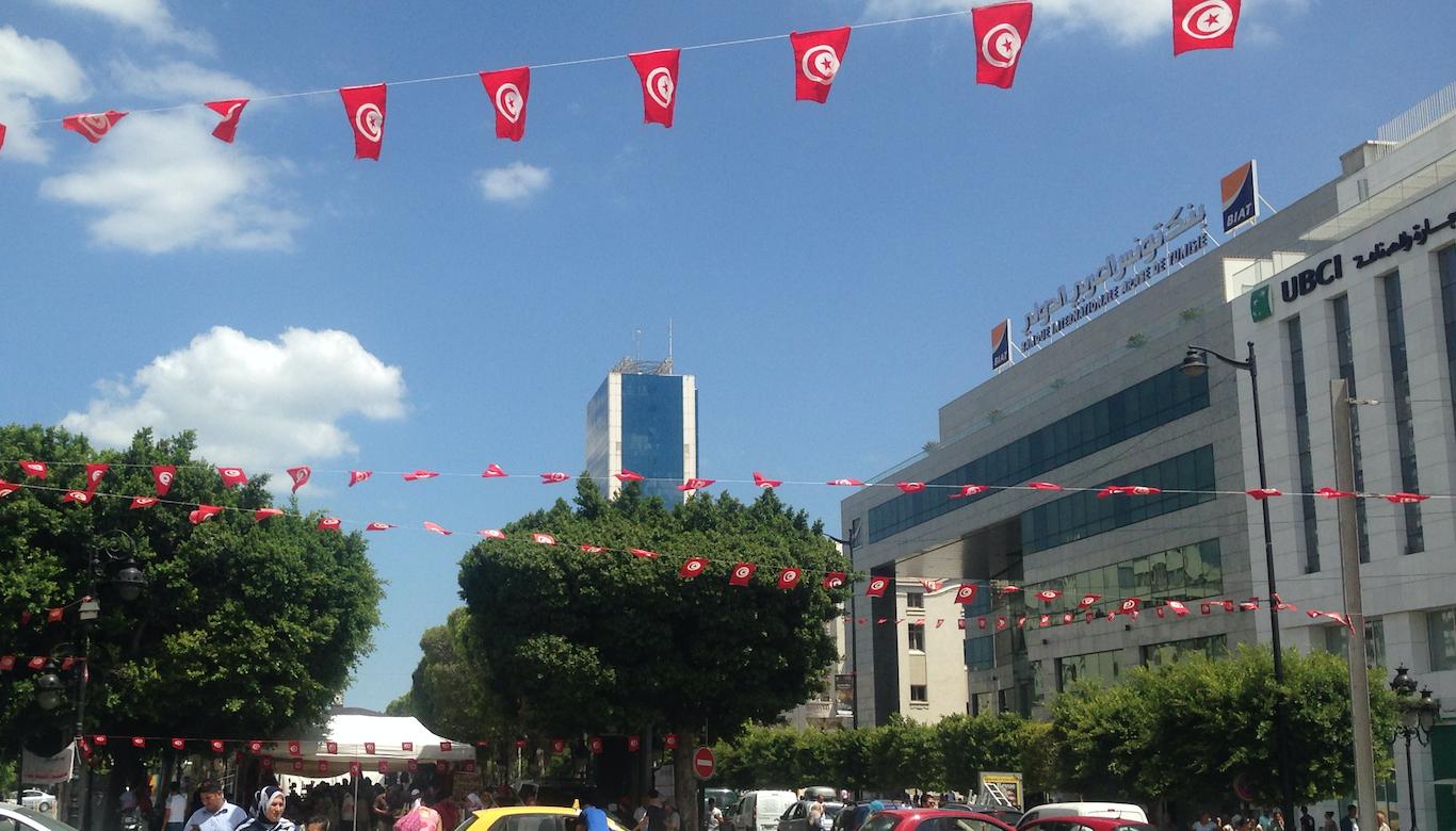Tunisie : Mauvais résultat pour la croissance économique au 3ème trimestre