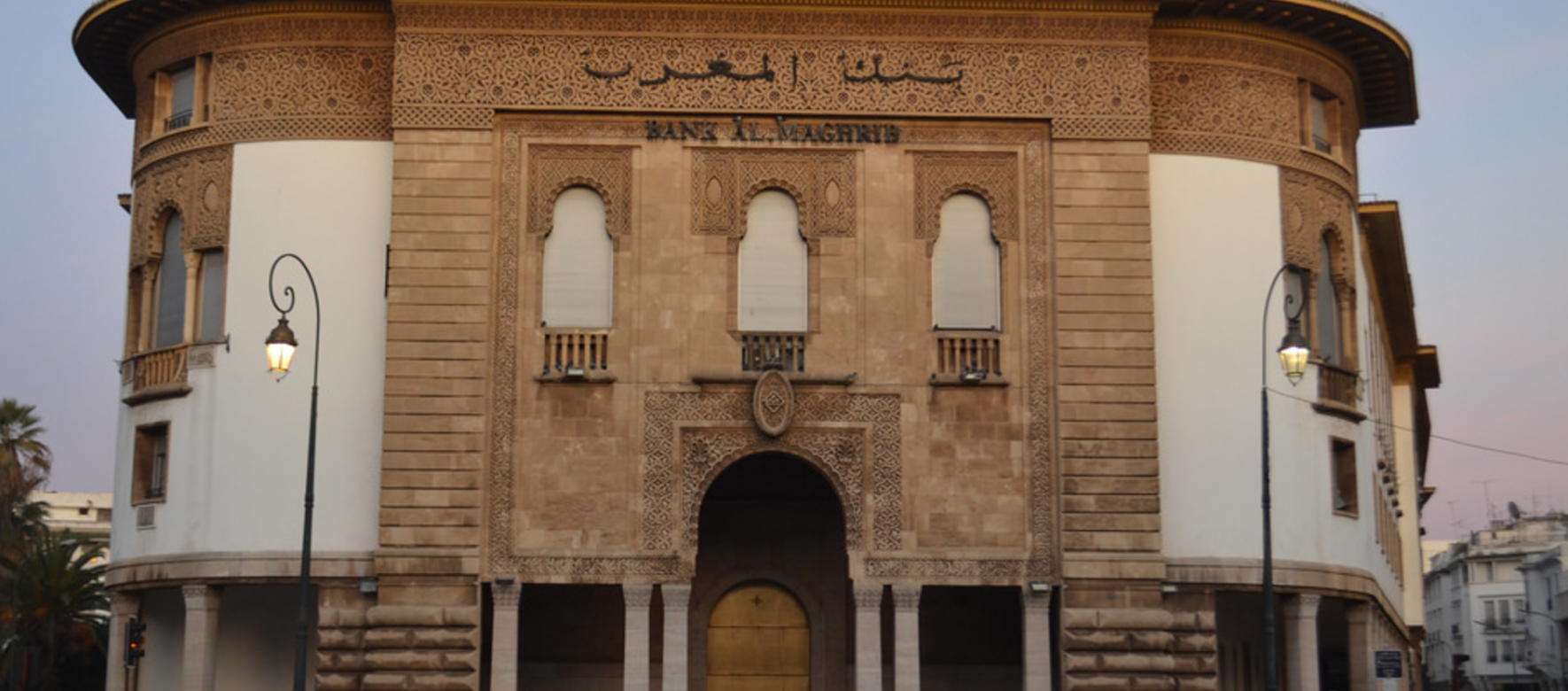 Au Maroc, une embellie économique se profile.