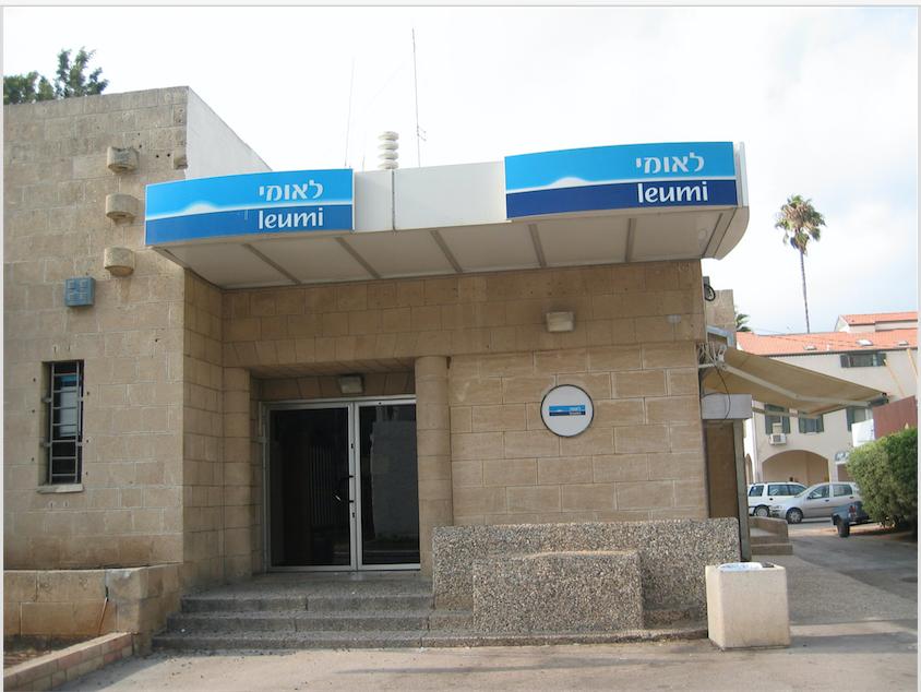 De nombreuses suppressions d'emplois à venir dans les banques israéliennes