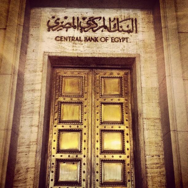 L'Egypte compte rembourser 1,8 milliard de dollars de dette