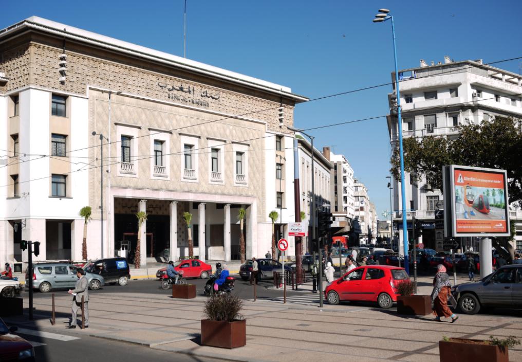 Maroc : Le secteur bancaire va connaître une baisse de ses marges en raison du Covid-19 et de ses investissements en Afrique