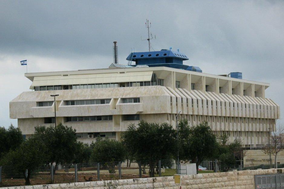 La Banque d'Israël augmente son principal taux directeur.