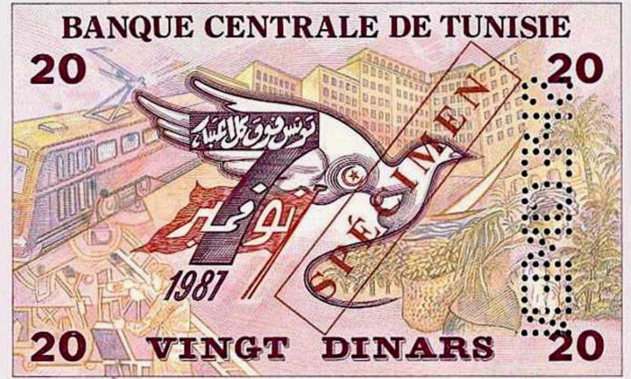 Les tunisiens sont endettés de 7 milliards d'euros auprès des banques !