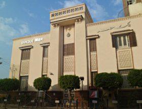 2,6 milliards de bénéfices pour les banques opérant en Egypte