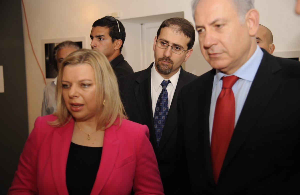 Israel to hold new elections as Netanyahu fails to form coalition 1