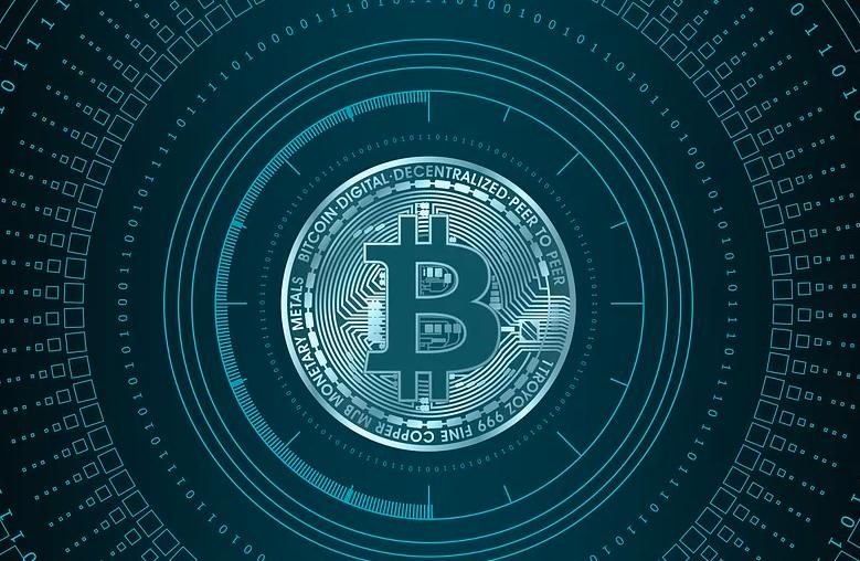 Le Maroc interdit les crypto monnaies