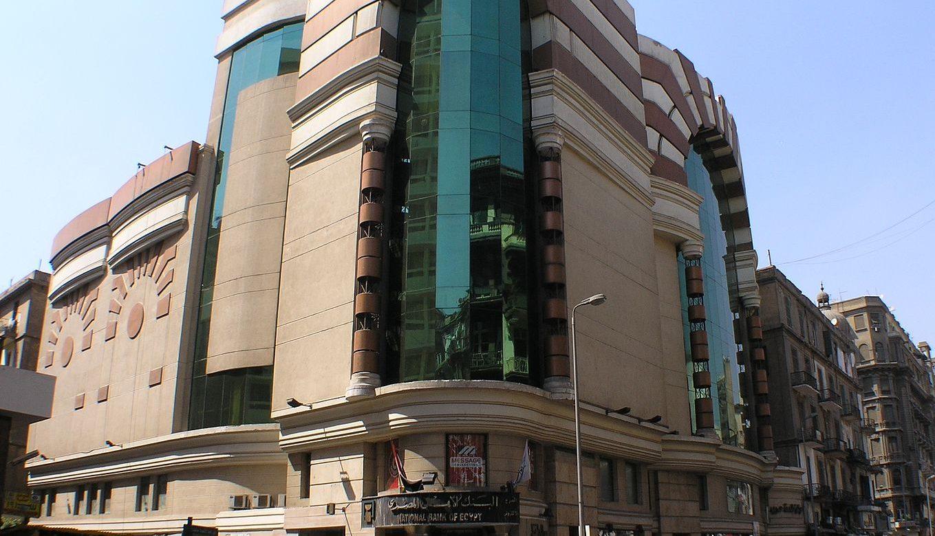 Polémique en Egypte sur la limitation du mandat des dirigeants de banques