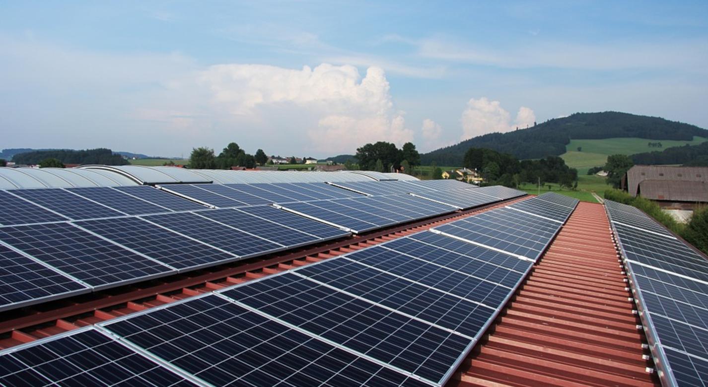 Tunisie : la banque allemande de développement finance un parc photovoltaïque