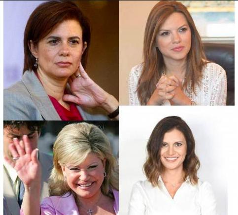 Liban : Qui sont les 4 femmes ministres du nouveau gouvernement de Saad Hariri ?