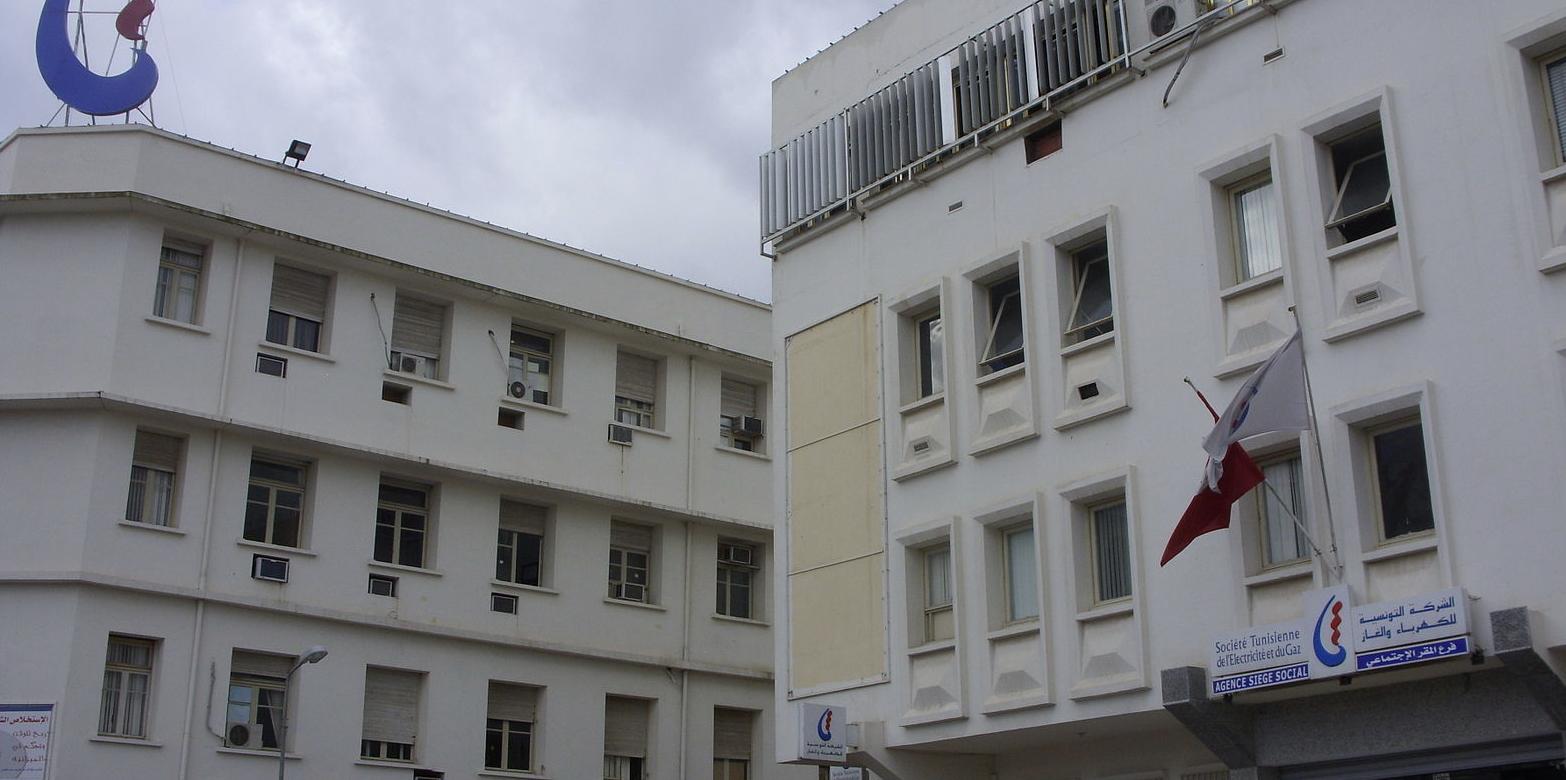 Tunisie : La Société tunisienne de l'électricité et du gaz affiche des impayés qui s'élèvent à 764 millions de $