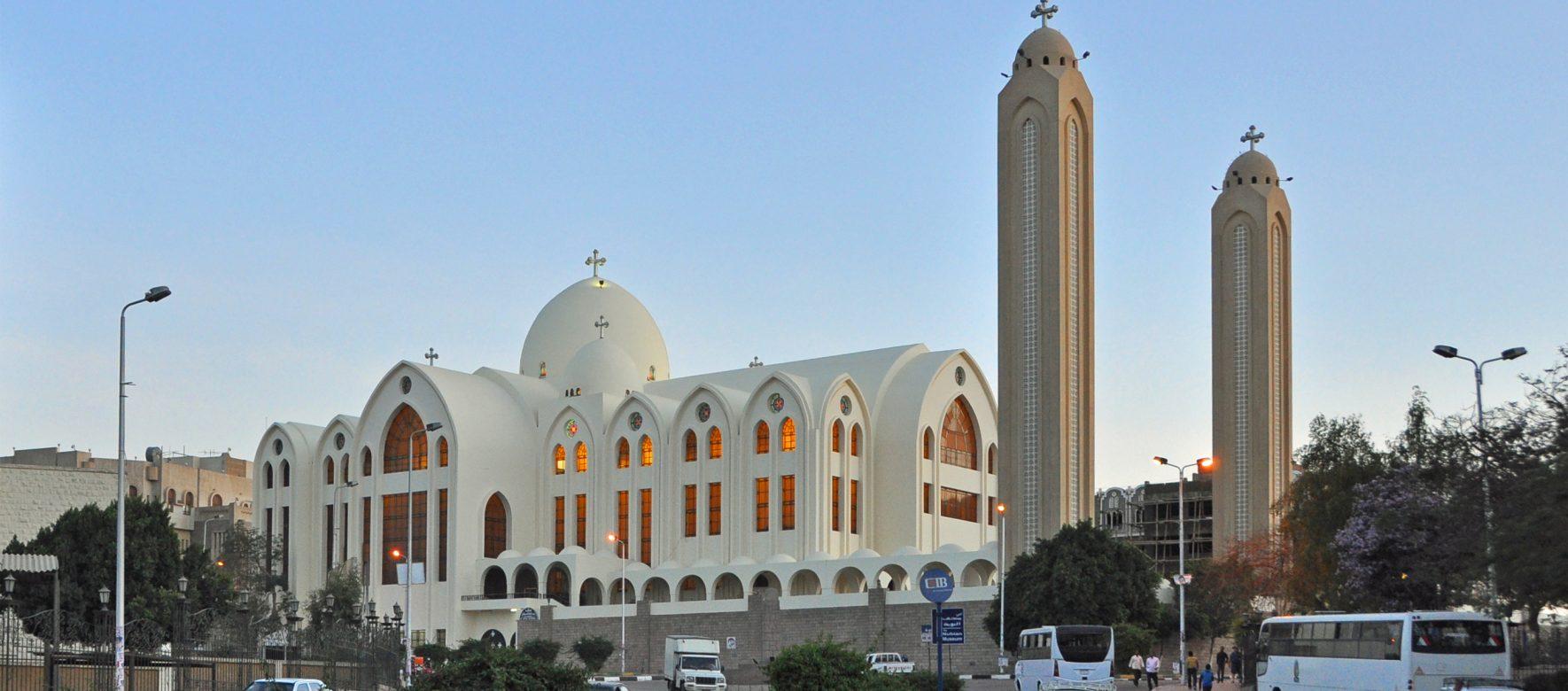 Le Pape François se rendra en Égypte en avril
