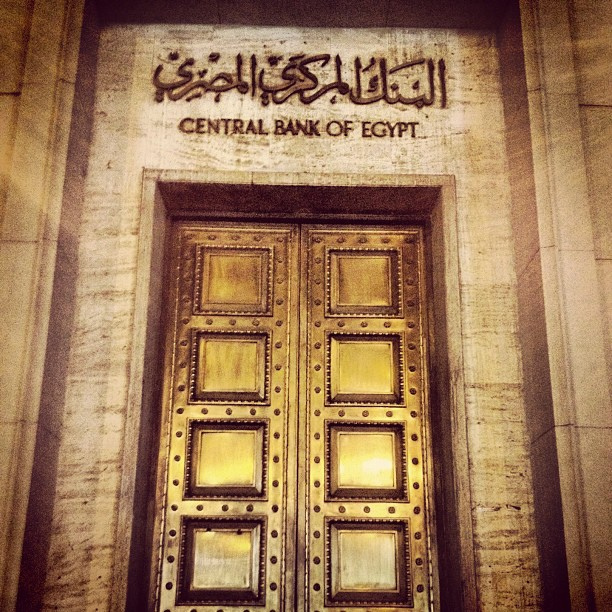 En Egypte, qui sont les détenteurs des bons du Trésor  ?