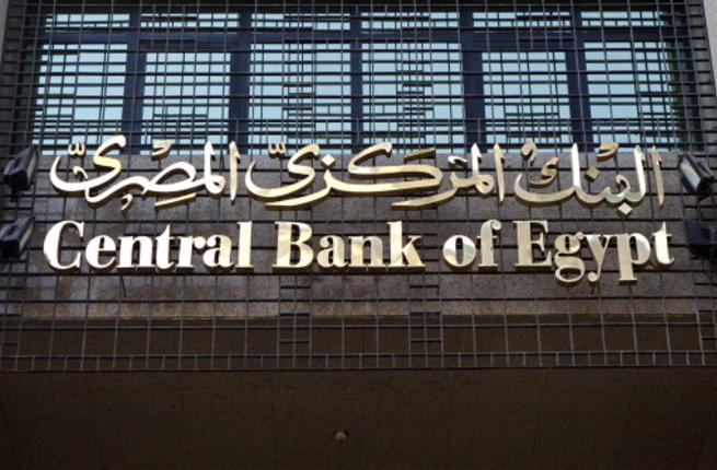 Egypt: foreign reserves keep on strengthening