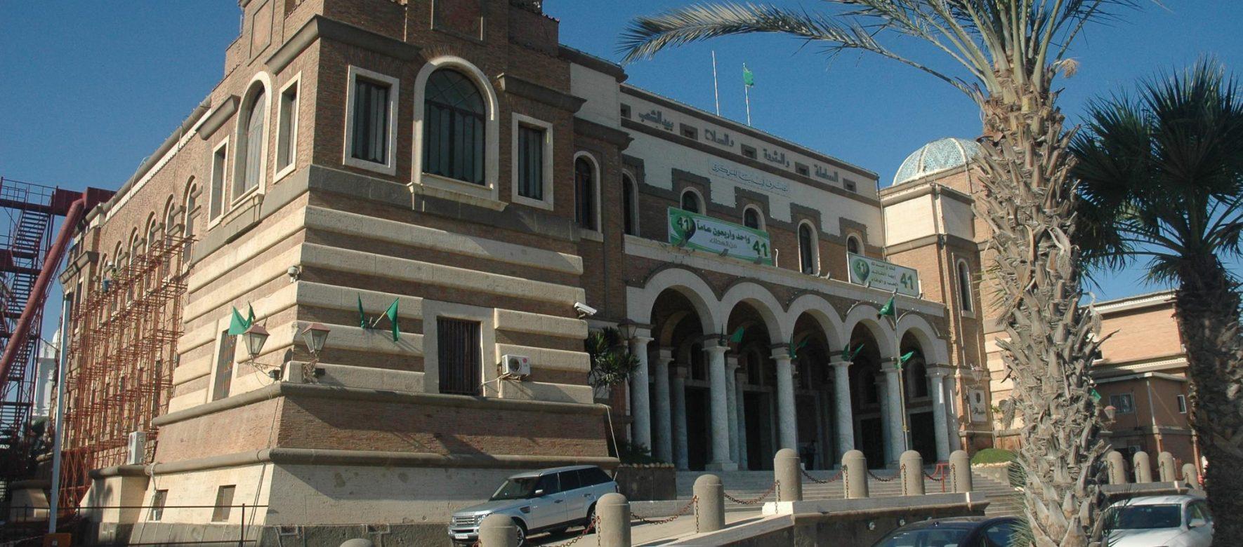 Libye : Quelle est la situation budgétaire du pays en ce début d'année 2020 ?