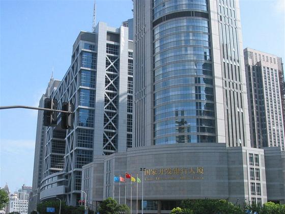 Egypte : La banque Misr négocie un prêt de 500 millions de dollars avec la Chine