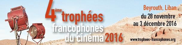 Le Liban célèbre les Trophées Francophones du Cinéma