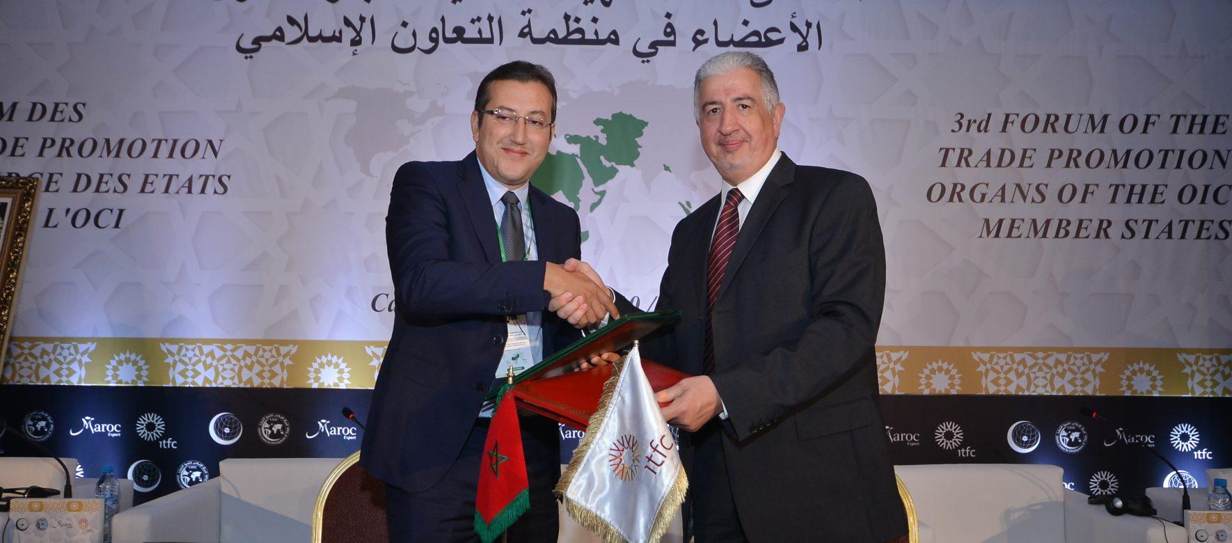Le Maroc étudie les investissements à venir avec l'Afrique Subsaharienne