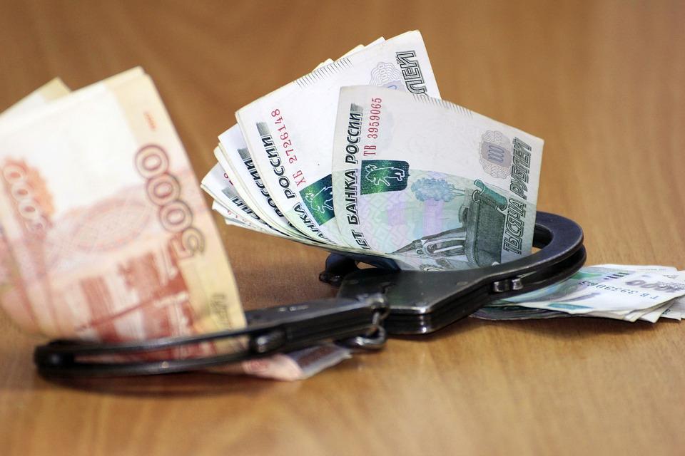 Les mesures de levée du secret bancaire au Liban enfin dévoilées