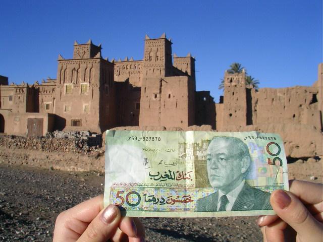 Le dirham marocain s'engage sur la voie de la libéralisation