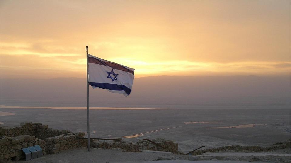 Les chiffres clés de l'économie d'Israël en 2015