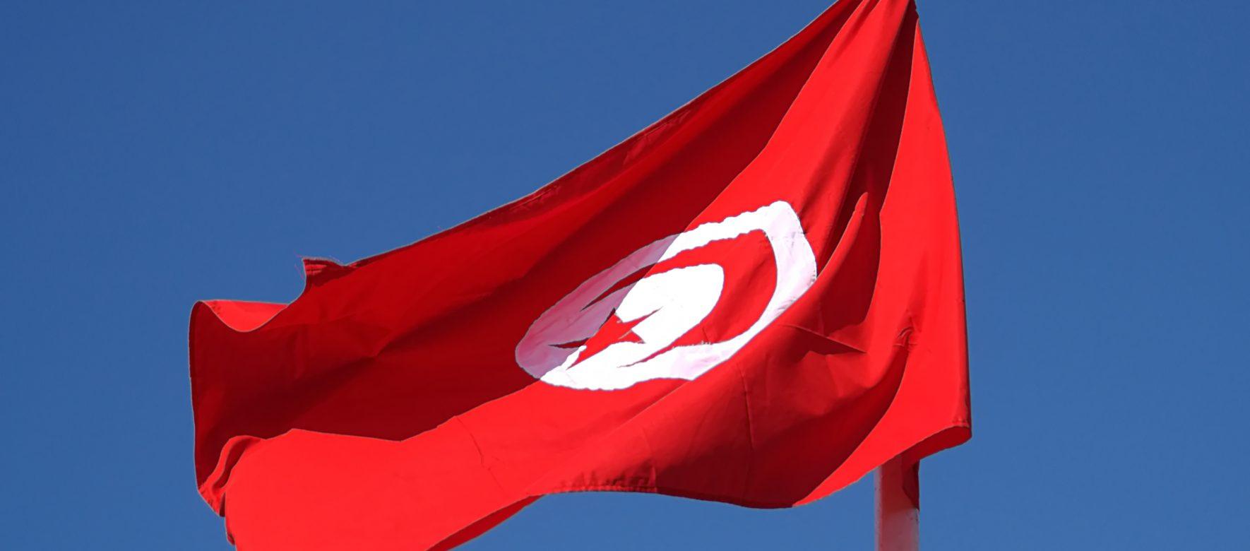 La Tunisie atteint une croissance économique de 1,4% au 2ème trimestre 2016