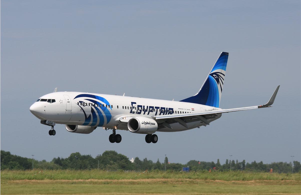 Grosse perte d'altitude d'Egyptair depuis 2011
