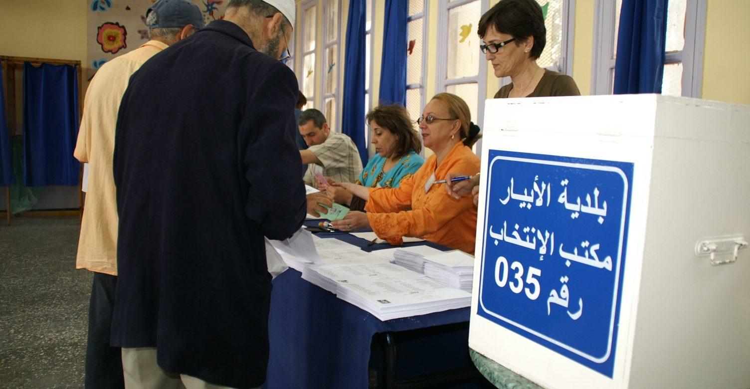 Algérie : Les présidentielles auront bien lieu en avril 2019 selon le quotidien El-Moudjahid
