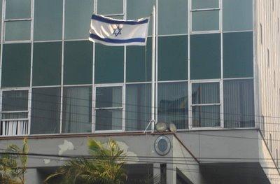 La diaspora : un atout décisif pour l'économie israélienne