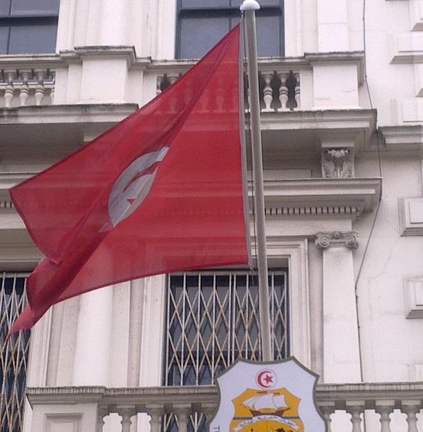 Zoom sur la première conférence des consuls honoraires en Tunisie