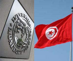 Le FMI n'apportera pas son soutien à la Tunisie tant que sa nouvelle équipe gouvernementale n'est pas mise en place