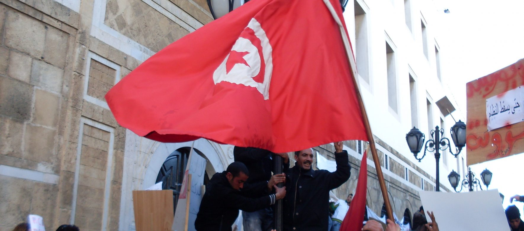 Tunisie : Les fonctionnaires de l'Etat battent le pavé contre les directives du FMI