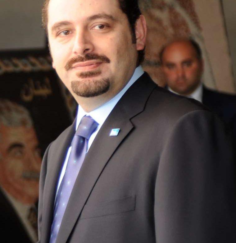 Hariri à Paris, les enjeux d'une visite attendue