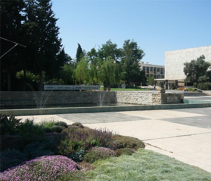 3 universités israéliennes classées parmi les plus innovantes au monde