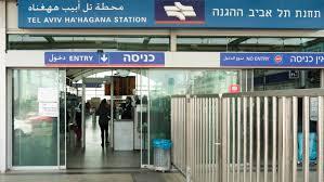Israël : 1,7 milliards d'euros pour la ligne à grande vitesse reliant Jérusalem à Tel-Aviv