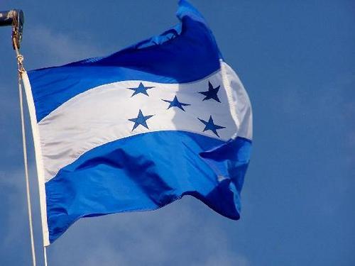 Nouvelle coopération entre Israël et le Honduras sur la sécurité