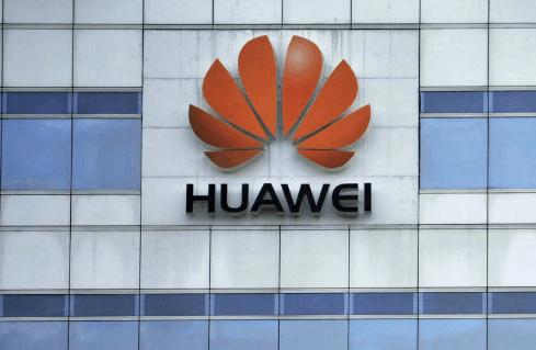 Egypt : Huawei inks ICT cooperation agreement with Egypt's Higher Education Ministry 1