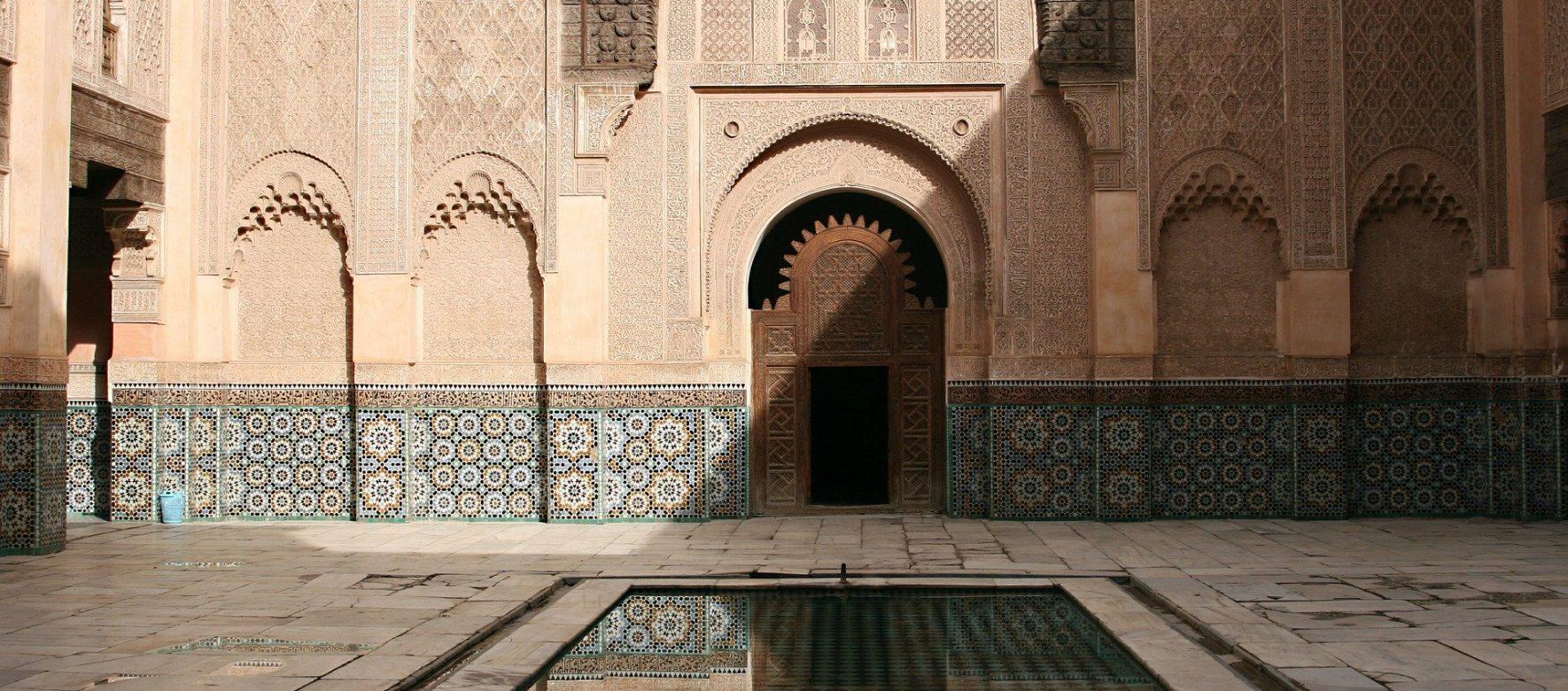 Le Maroc vient de réduire son principal taux directeur de 50 points de base à 1,5%