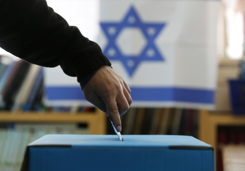 Israeli parties agree on March 2nd for possible third elections 1