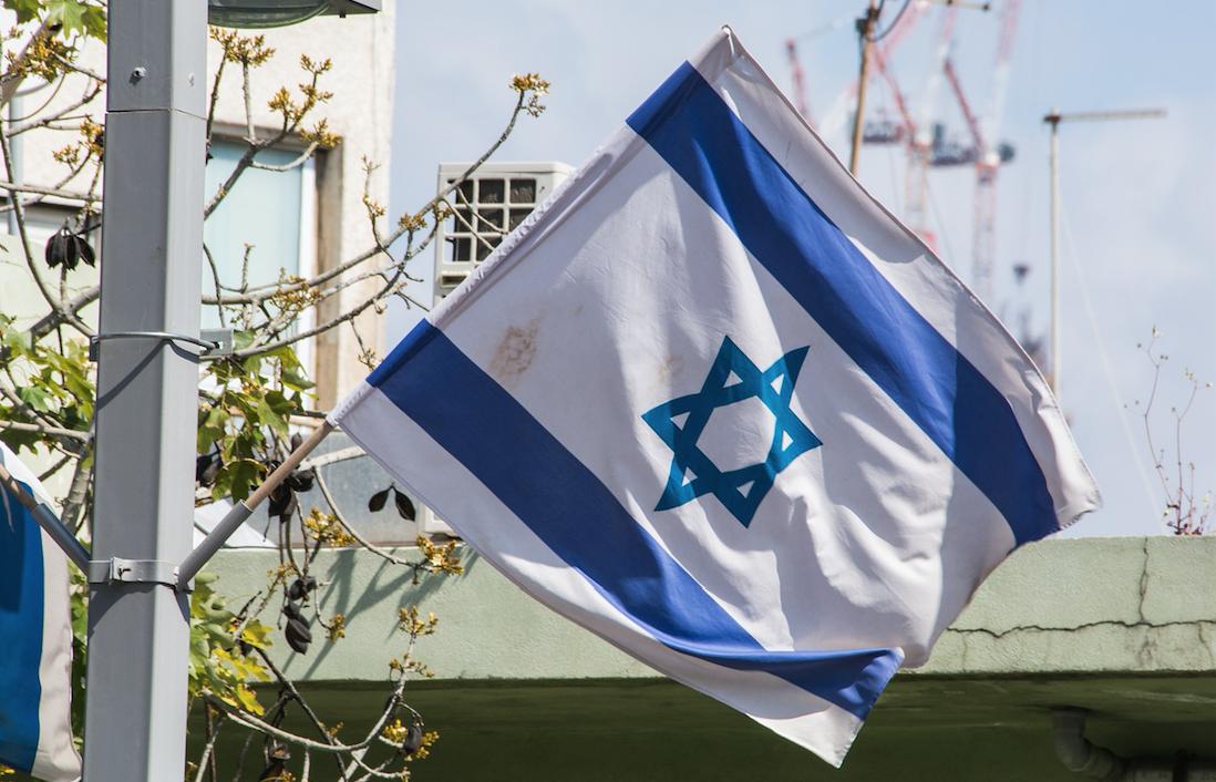 Israël : visite d'une délégation israélienne au Tchad