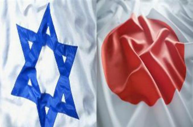 Israel and Japan seek to strengthen their economic bilateral ties 2